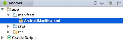 androidmanifest-archivo